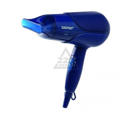 Фен ZELMER HD1000