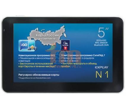 Навигатор EXPLAY N1