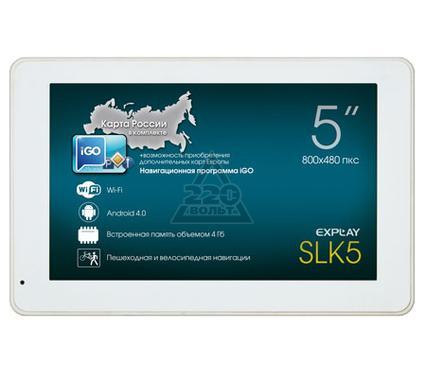 Навигатор EXPLAY SLK5