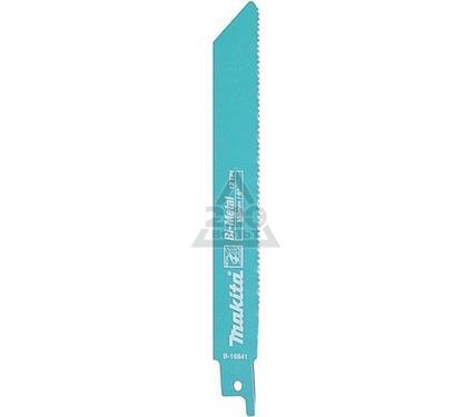 Полотно для сабельной пилы MAKITA B-16841 (S922BF)
