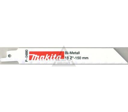 Полотно для сабельной пилы MAKITA P-04999