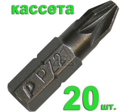 Бита ПРАКТИКА 035-622 Pz2 25мм, Профи, 20шт.