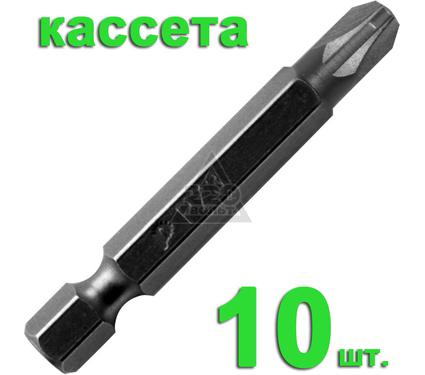 Бита ПРАКТИКА 036-742 Pz3 50мм, Профи, 10шт.
