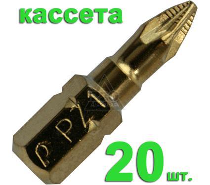 Бита ПРАКТИКА 036-896 Pz1 25мм, TiN, Эксперт, 20шт.