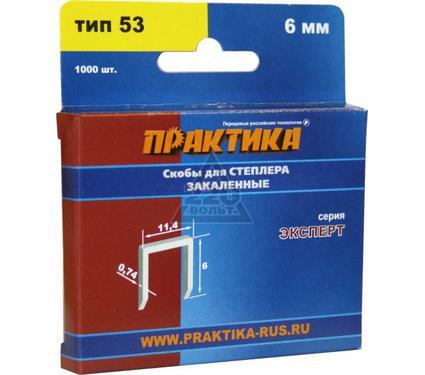 Скобы для степлера ПРАКТИКА 775-365 6мм, тип 53, 1000шт.