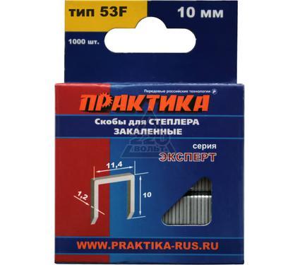 Скобы для степлера ПРАКТИКА 773-958 6мм, тип 53F, 1000шт.