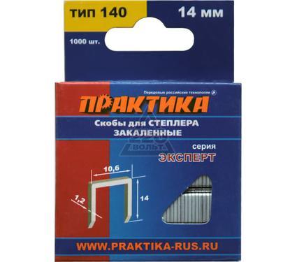 Скобы для степлера ПРАКТИКА 775-235 14мм, тип 140, 1000шт.