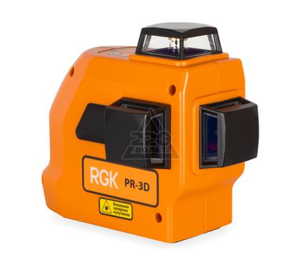 Уровень RGK PR-3D