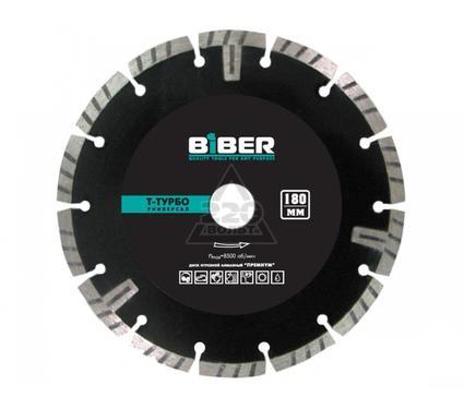 Круг алмазный BIBER BIBER 70255 PREMIUM  180 Х 22 турбо