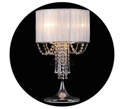 Лампа настольная MAYTONI MOD300-30-N