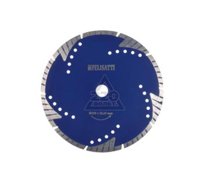Круг алмазный FELISATTI 922070170