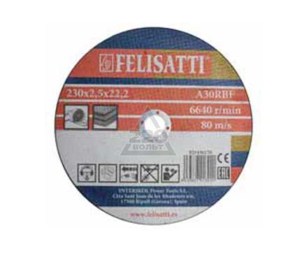 Круг отрезной FELISATTI 921430170