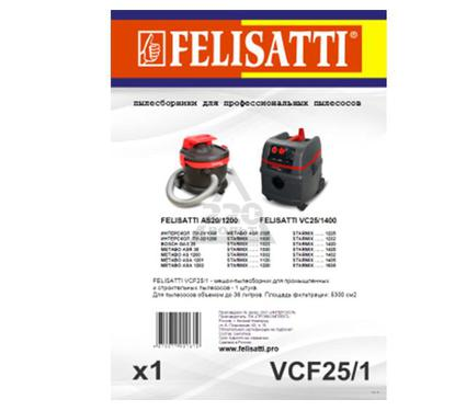 Мешок FELISATTI VCF25/1