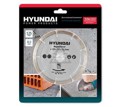 Круг алмазный HYUNDAI 206102