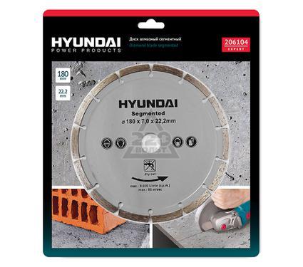 Круг алмазный HYUNDAI 206104