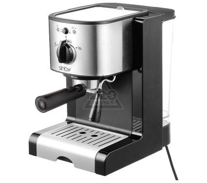 Кофеварка SINBO SCM 2926