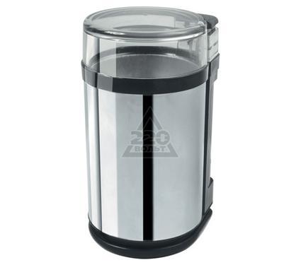 Кофемолка VES 720