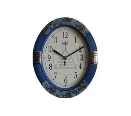 Часы настенные SONAM 4577