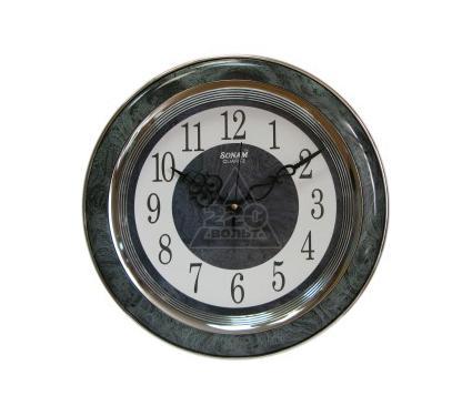 Часы настенные SONAM 577