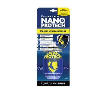 Вытеснитель влаги NANOPROTECH Супер Изоляция