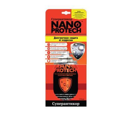 Супер Антикор NANOPROTECH от коррозии