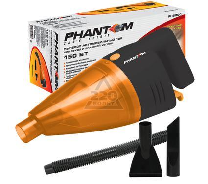 Автомобильные пылесос PHANTOM PH2000