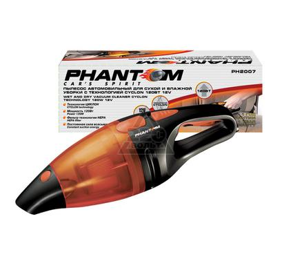 Автомобильный пылесос PHANTOM РН2007