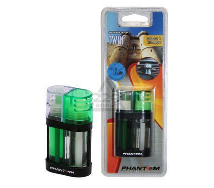Ароматизатор PHANTOM PH3023 Twin