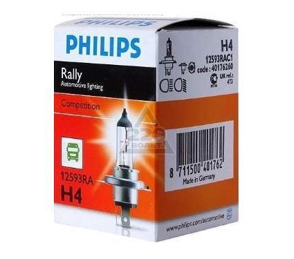 Лампа головного света PHILIPS 12593RAC1 Rally For race only