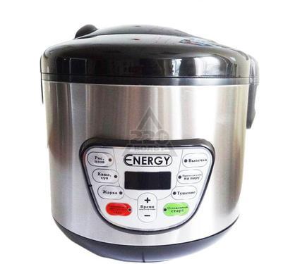 Мультиварка ENERGY EN-226