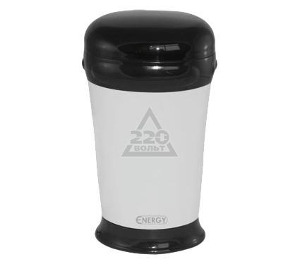 Кофемолка ENERGY EN-111 белый