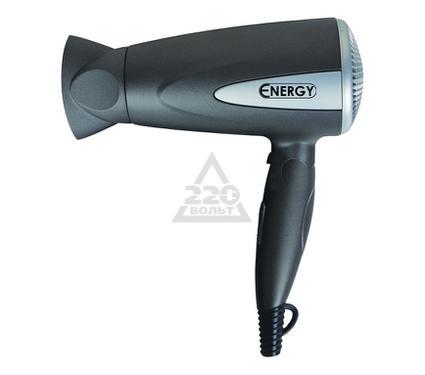 Фен ENERGY EN-820