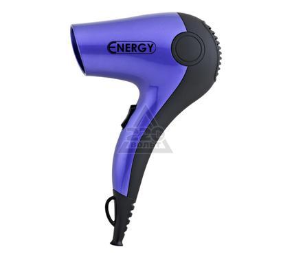 Фен ENERGY EN-822 синий