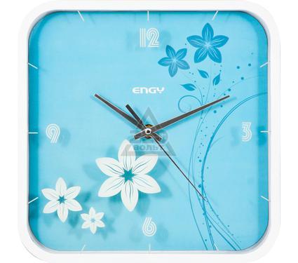 Часы настенные ENGY ЕС-22