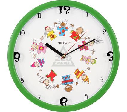 Часы настенные ENGY ЕС-28 зеленые