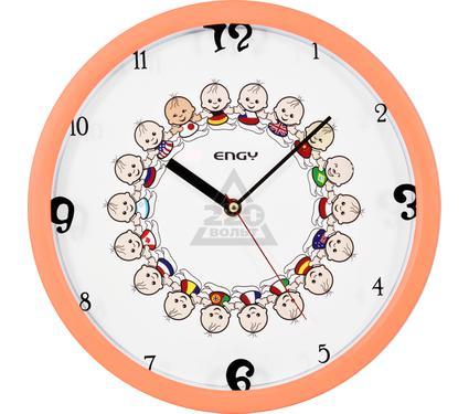 Часы настенные ENGY ЕС-29 оранжевые