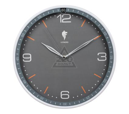 Часы настенные LEONORD LC-23