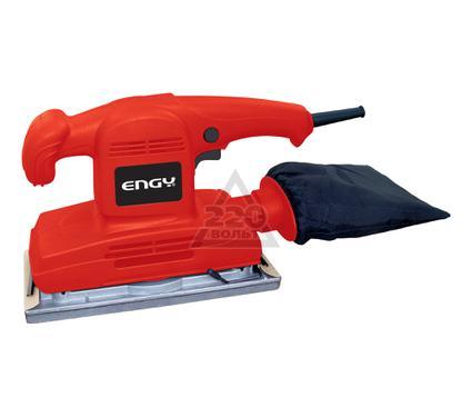 Машинка шлифовальная плоская (вибрационная) ENGY EVS-280