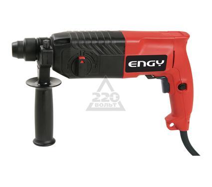Перфоратор ENGY EHD-620С