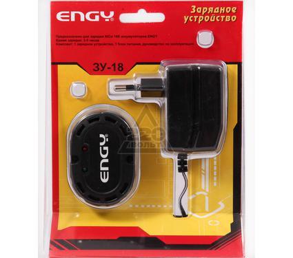 Зарядное устройство ENGY ЗУ-18