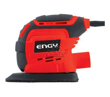 Машинка шлифовальная плоская (вибрационная) ENGY EVS-135