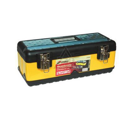 Ящик для инструментов SKRAB 27550