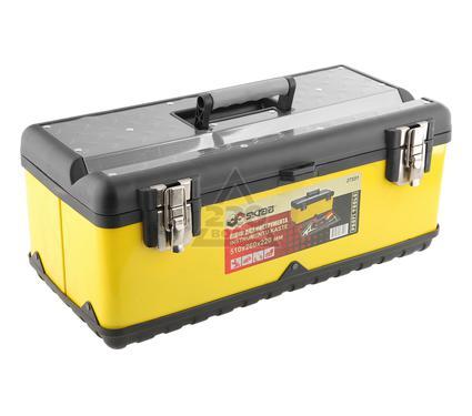 Ящик для инструментов SKRAB 27551