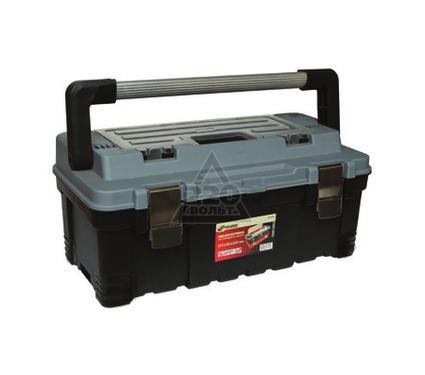 Ящик для инструментов SKRAB 27574