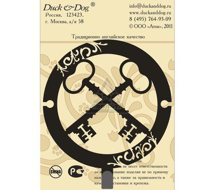 Табличка DUCK & DOG Ключи