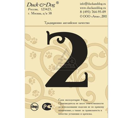 Табличка DUCK & DOG Цифра 2 70 мм