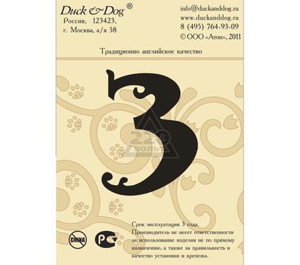 Табличка DUCK & DOG Цифра 3 70 мм