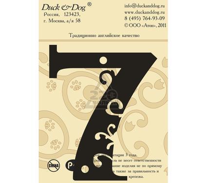 Табличка DUCK & DOG Цифра 7 110 мм