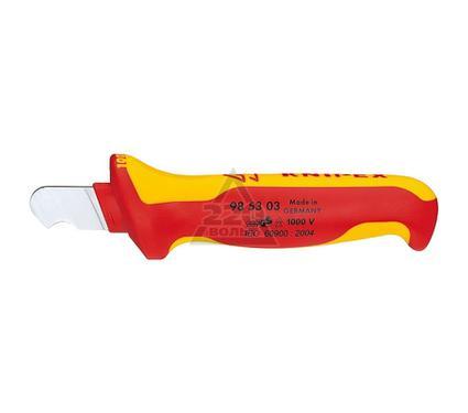 Нож строительный KNIPEX KN-985303
