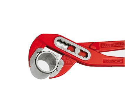 Ключ трубный переставной ROTHENBERGER 520070000